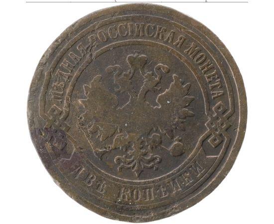 2 копейки 1897 года, фото 1