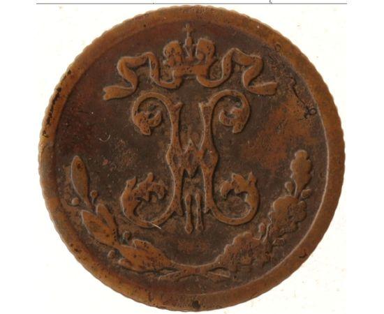1/4 копейки 1897 года, фото 1