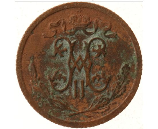 1/2 копейки 1909 года, фото 1