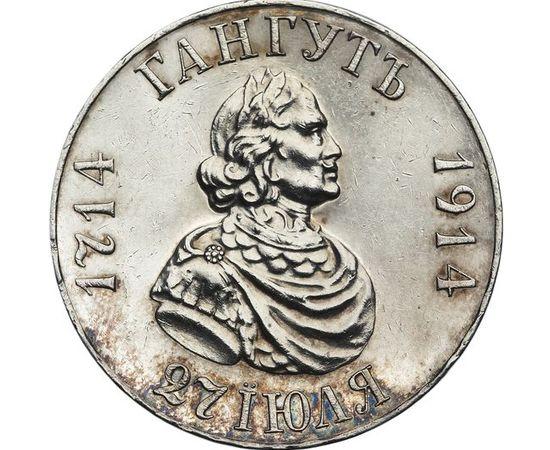 1 рубль 1913 года, фото 1
