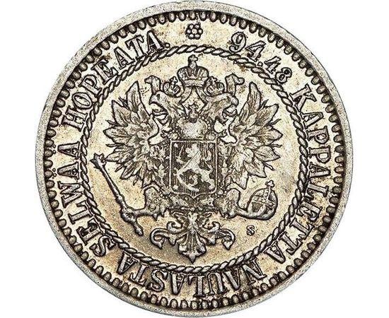 1 марка 1867 года, фото 1