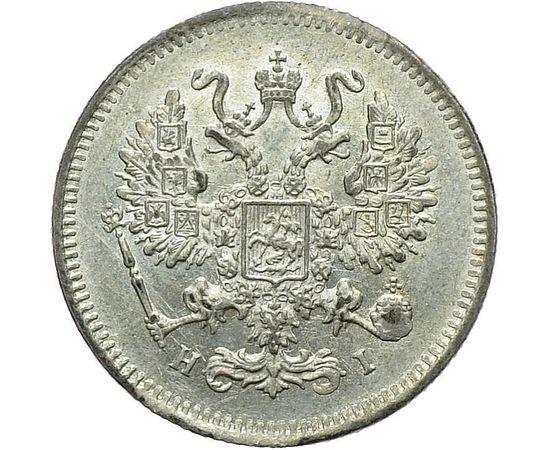 10 копеек 1874 года, фото 1