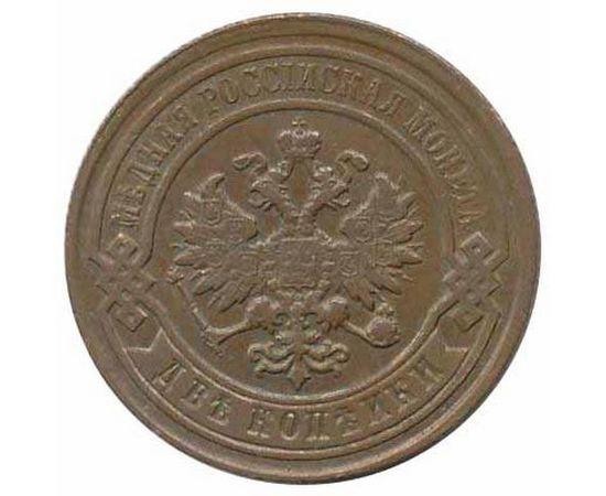 2 копейки 1892, фото 1