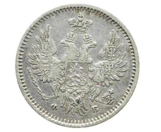 5 копеек 1856 года, фото 1