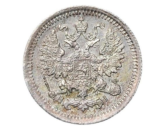 5 копеек 1873 года, фото 1