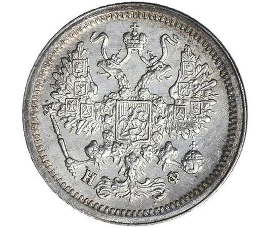 10 копеек 1882 года Серебро, фото 1