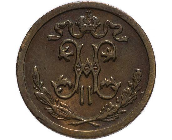 1/2 копейки 1916 года, фото 1