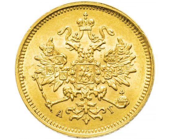 3 рубля 1884 года, фото 1