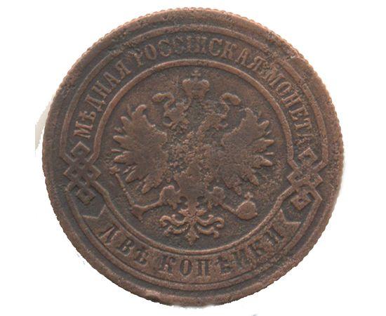 2 копейки 1889, фото 1