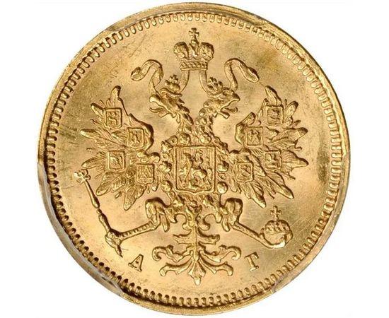 3 рубля 1885 года, фото 1