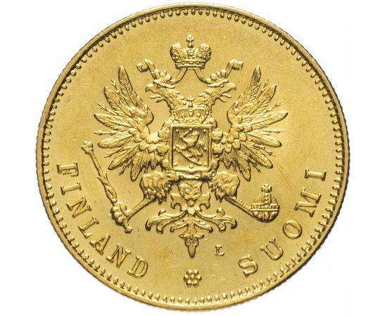 20 марок 1891 года, фото 1