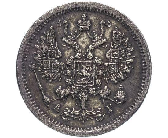 10 копеек 1883 года Серебро, фото 1