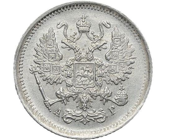 10 копеек 1890 года Серебро, фото 1