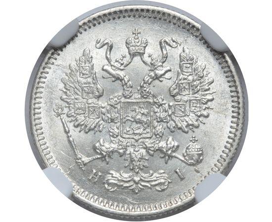10 копеек 1872 года, фото 1