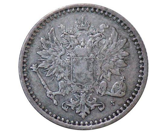 50 пенни 1866 года, фото 1