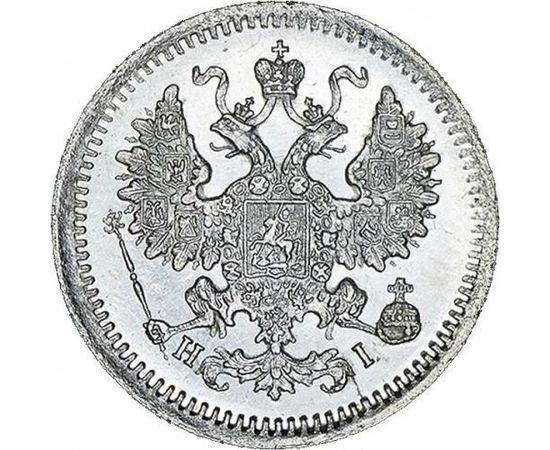 5 копеек 1871 года, фото 1