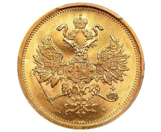 5 рублей 1883 года, фото 1