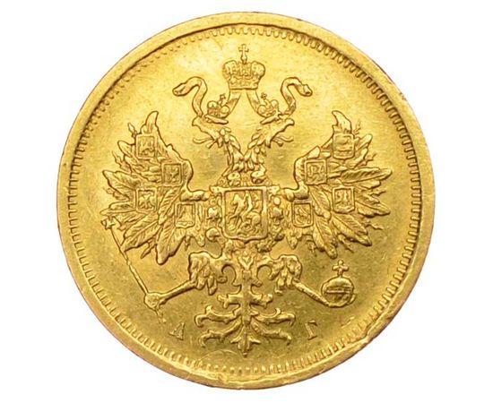 5 рублей 1884 года, фото 1