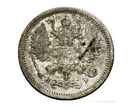 10 копеек 1878 года, фото 1