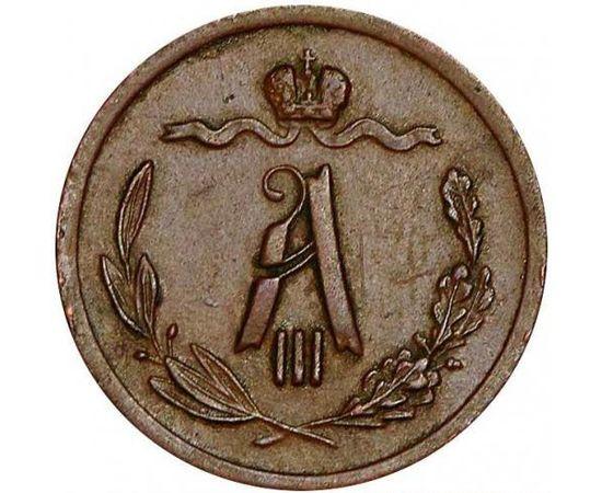 1/4 копейки 1884, фото 1