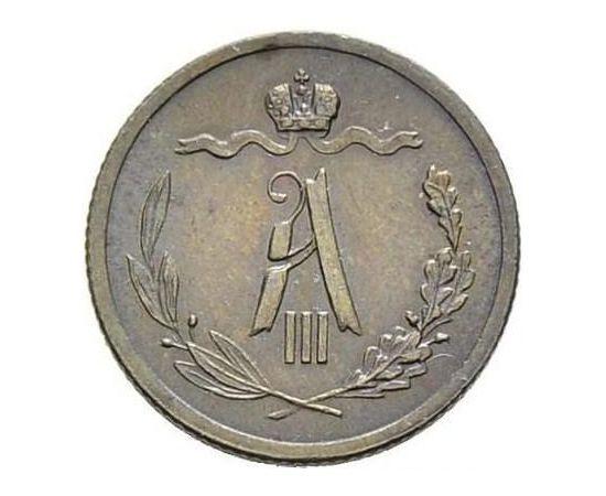 1/2 копейки 1890, фото 1
