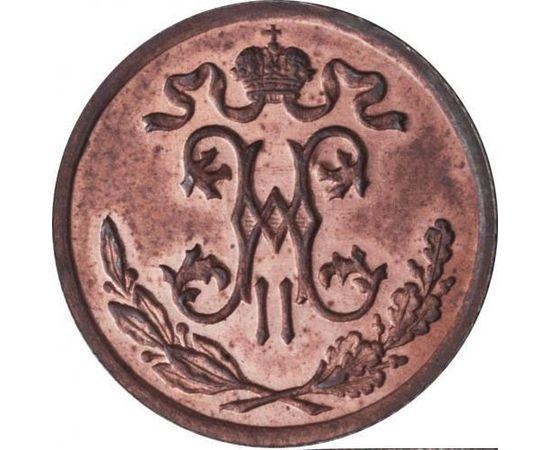1/2 копейки 1895 года, фото 1