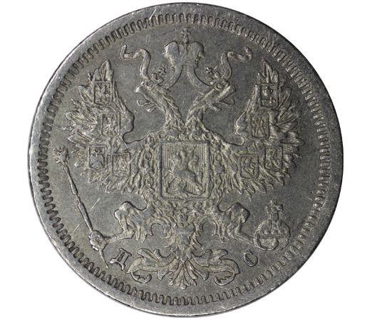 20 копеек 1883 года Серебро, фото 1