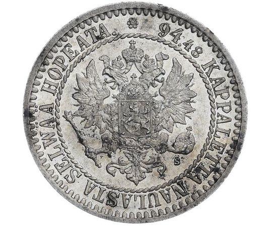 1 марка 1865 года, фото 1