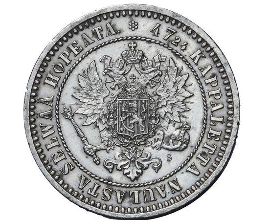 2 марки 1870 года, фото 1