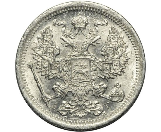 20 копеек 1891 года Серебро, фото 1