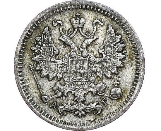 5 копеек 1883 года Серебро, фото 1
