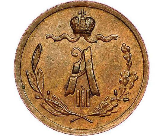 1/4 копейки 1889 года Медь, фото 1