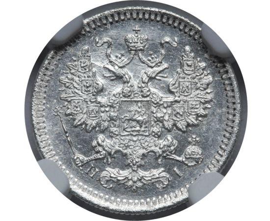 5 копеек 1872 года, фото 1
