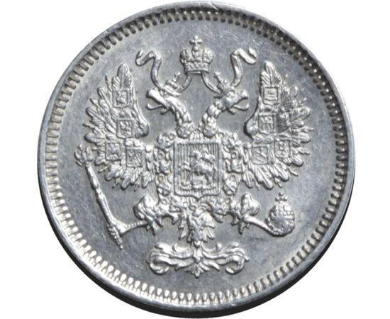 10 копеек 1861 года, фото 1