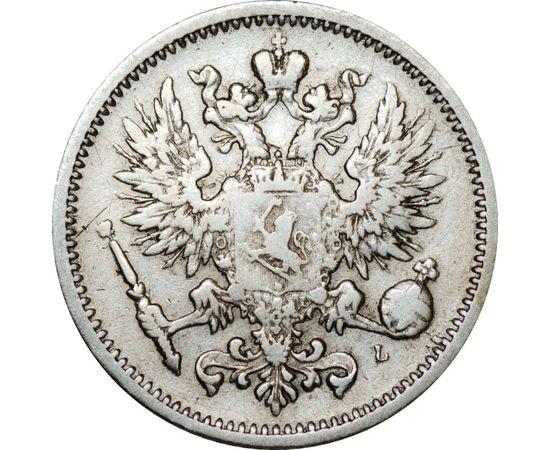 50 пенни 1889 года Серебро, фото 1