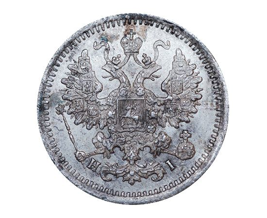 5 копеек 1869 года, фото 1