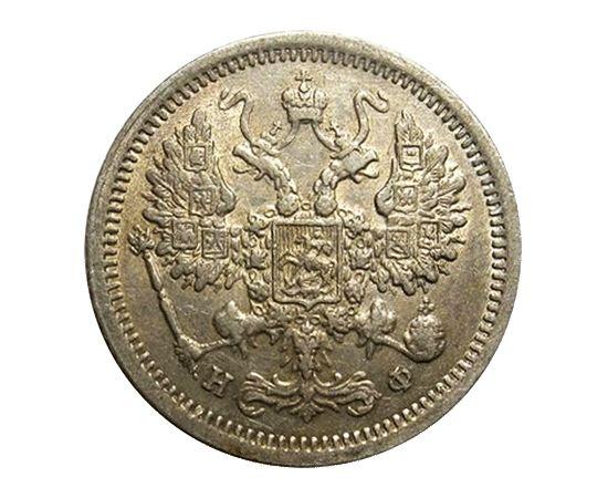 10 копеек 1881 года, фото 1