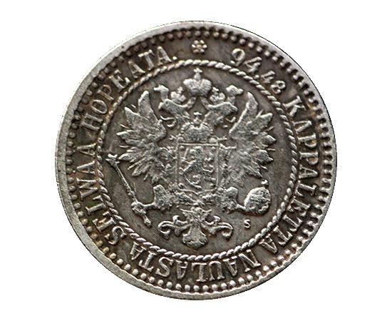 1 марка 1870 года, фото 1