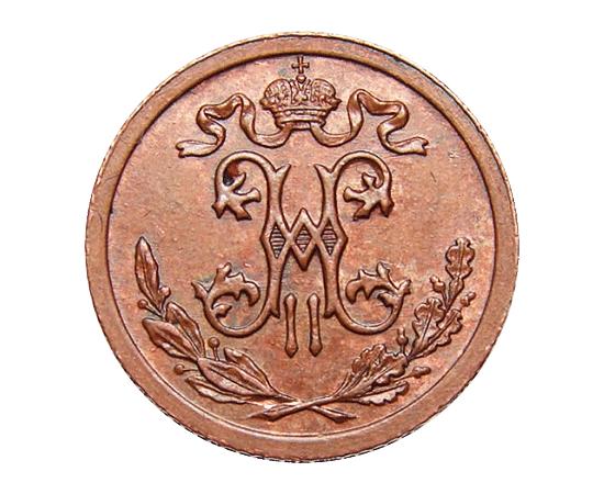 1/2 копейки 1910 года, фото 1