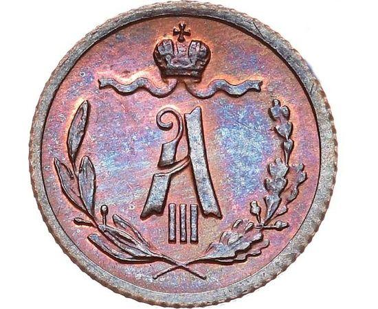 1/4 копейки 1887 года Медь, фото 1