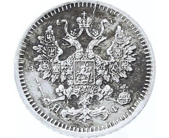 5 копеек 1864 года, фото 1
