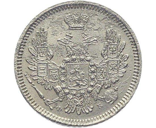 5 копеек 1857 года, фото 1