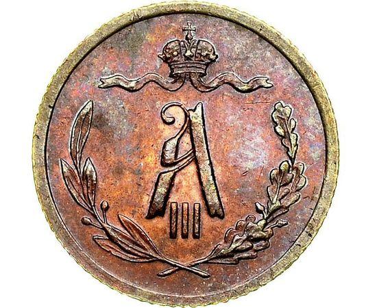 1/2 копейки 1894, фото 1