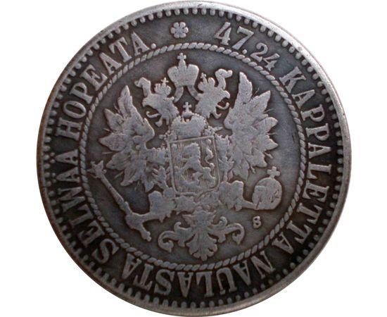 2 марки 1867 года, фото 1