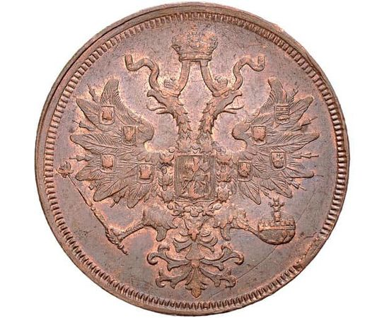5 копеек 1860 года, фото 1