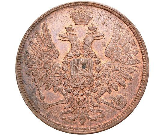 5 копеек 1859 года, фото 1