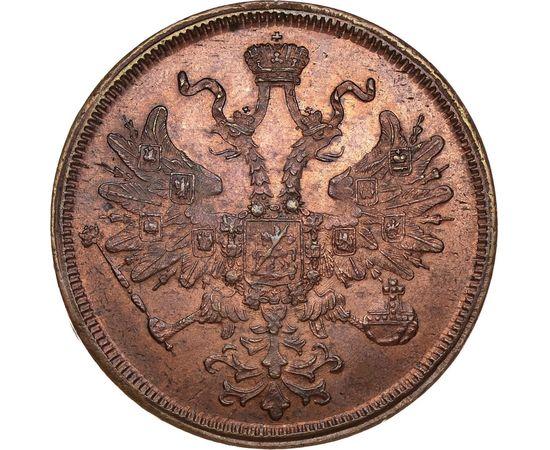 5 копеек 1866 года, фото 1