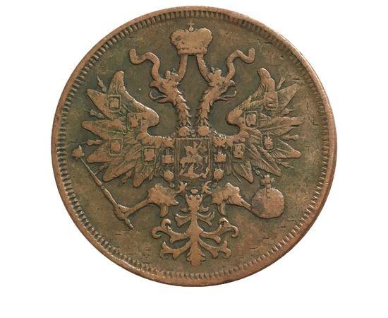 5 копеек 1863 года, фото 1