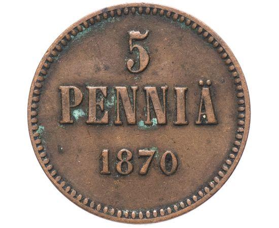 5 пенни 1870 года, фото 1