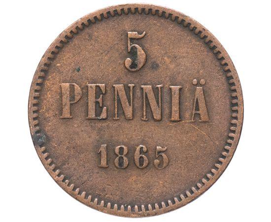 5 пенни 1865 года, фото 1